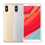 Mini preço! Xiaomi Redmi S2 4/64gb a 104,6€ desde Espanha